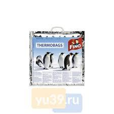 Термопакет <b>FINO</b> - интернет магазин yu39.ru