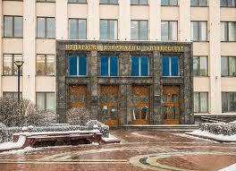 Белорусский государственный университет