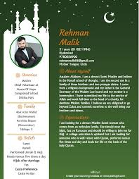 How To Write A Muslim Marriage Biodata? Samples You Can Copy!