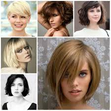 New Hair Style 2015 latest bob hairstyle ideas 2016 trendy hairstyles 2015 2016 7869 by wearticles.com