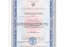 Нострификация диплома для России Белгород  Нострификация диплома для России