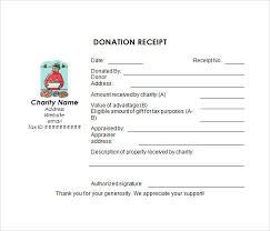Donation Letter Samples Pta Donation Letter Sample Www Picswe Com