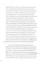 simple essay on computer plumpjack blog simple essay on computer jpg