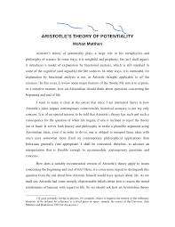 aristotle s theory of potentiality