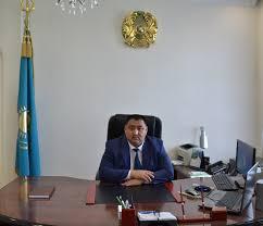 Департамент юстиции Восточно Казахстанской области  Ерлан Дауылбаев