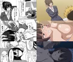 Anime hentai manga y