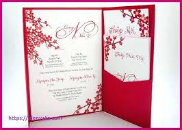 Muslim Invitation Card Simple Wedding Card Template Best Background
