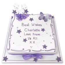 12 Inch Square Cake Freshly Made Delicious And Delivered