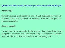Accounting Interview Questions Accounting assistant interview questions and answers YouTube 32