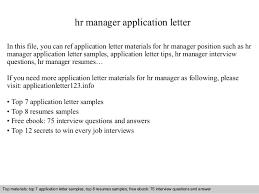 Hr Manager Application Letter