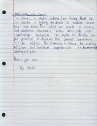 lenana girls high school by rachel ondicho rachael ondicho lenana essay amy lenana nov2012