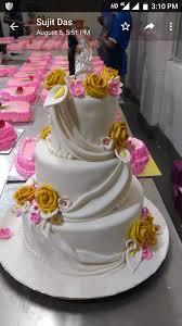 Mio Amore Kishanganj Home Facebook