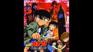 Detective Conan: The Phantom of Baker Street OST - YouTube