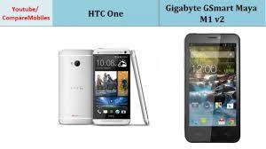 HTC One - Gigabyte GSmart Maya M1 v2 ...