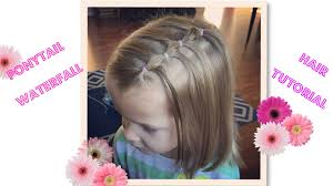 Little Girl Hair Style hair tutorial for little girls ponytail waterfall youtube 2265 by wearticles.com