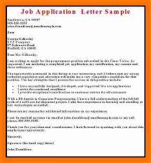 letter for job application sample jobapplicationlettersample
