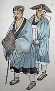 「1689年 松尾芭蕉/河合曽良」の画像検索結果