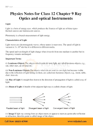 Geometrical Optics And Optical Design Pdf Ray Optics And Optical Instruments Class 12 Notes Vidyakul