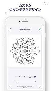 私塗り絵本 着色ゲーム Iphoneアプリ Applion