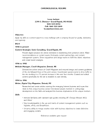 Resume Computer Proficiency Resume