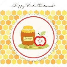 rosh hashanah greeting card happy rosh hashanah greeting card stock vector ishkrabal 81082442