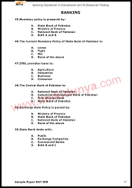 nts sample papers past papers nat iim management science banking