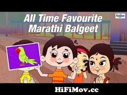 marathi balgeet ani badbad geet