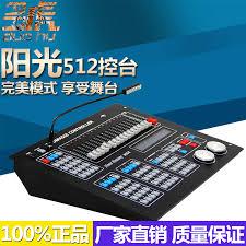 get ations sunshine 512 console dmx512 lighting console computer console lights moving lights console bar dedicated
