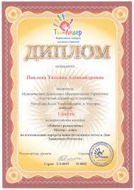 Купить диплом хорошие сайты Федулов быстрым шагом миновал купить диплом хорошие сайты неосвещенный проходной двор в котором обнаружили труп
