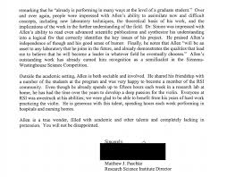 Sample Letter Of Recommendation For College Admission From Teacher My Successful Harvard Application Complete Common App Supplement