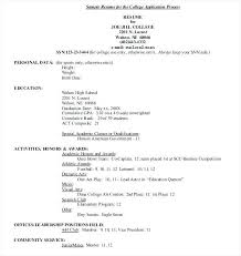 College Application Resume Resume For College Application Template Cuorissa Org