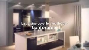 La Cuisine Ouverte Avec îlot Latino Conforama Youtube