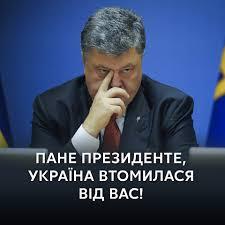 Закликаємо українську владу вжити заходів для успішного запуску Вищого антикорупційного суду, - посольство США - Цензор.НЕТ 9938