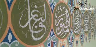 Contoh gambar kaligrafi aksara jawa dan artinya; Kaligrafi Asmaul Husna Kaligrafi Asmaul Husna Beserta Contoh