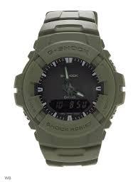 <b>Часы</b> G-Shock <b>G</b>-<b>100CU</b>-<b>3A CASIO</b> 4622431 в интернет-магазине ...