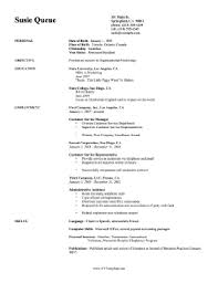basic curriculum vitae template simple cv format ukran poomar co