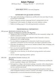 College Admission Resume Template