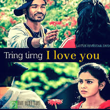 Tamil Movie Images With Love Quotes For Whatsapp Facebook Kutty
