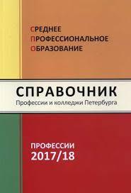 Красный диплом требования со Изображения Москва Красный диплом требования со
