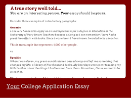 common app essay question your college application essay