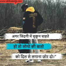Love Quotes In Hindi With Image9top Quotes With Image