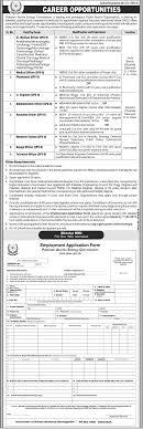 paec gov pk jobs application form 2013 in jang on 28 paec gov pk jobs application form 2013