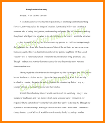 life essay sample life experience essay experience in my life  my future life essay write an argument essay causal argument essay logical order and sequence essay