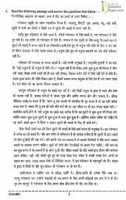 write my custom custom essay on donald trump adultery research child labour essay in hindi pdf mansarovar hindi story book screenshot