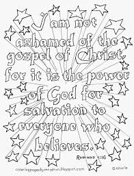 Coloring Pages For Kids By Mr Adron I Am Not Ashamed Of The
