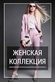 <b>Комбинация Gracija-Rim</b> A-80-7738 купить за 9 150 руб. в ...