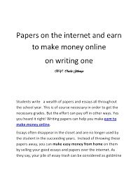 write me an essay online co write
