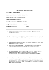Reference Check Form 3