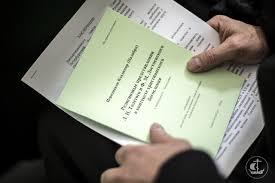 В Академии успешно защищена кандидатская диссертация Санкт  В Академии успешно защищена кандидатская диссертация