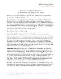 School Essay Examples Rome Fontanacountryinn Com